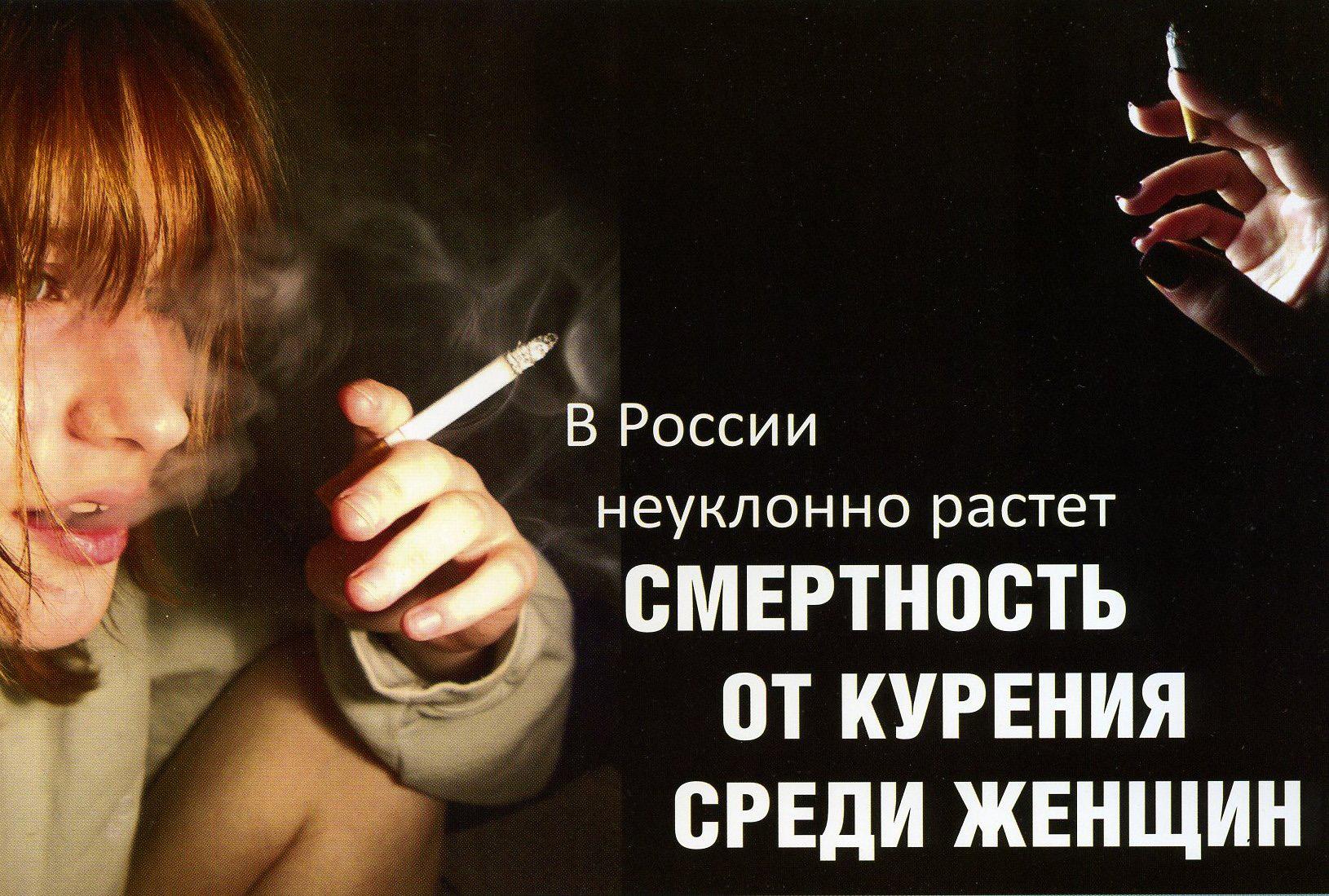 Характеристика личности наркотической и алкогольной зависимости