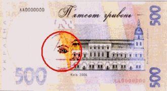 Доллар. Денежная система. Масонские символы на долларе.